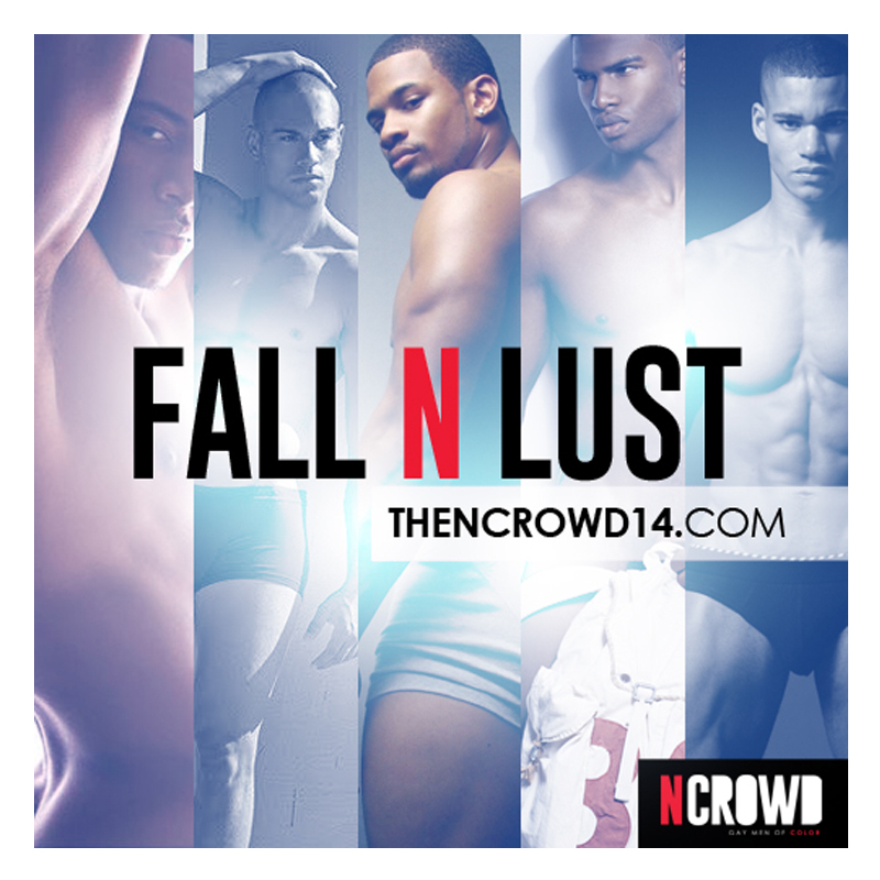Fall N Lust